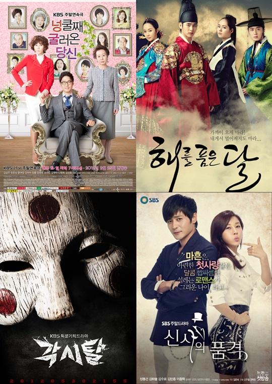 2012년을 대표하는 드라마
