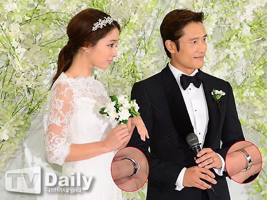 lee min jung wedding suzy - photo #5