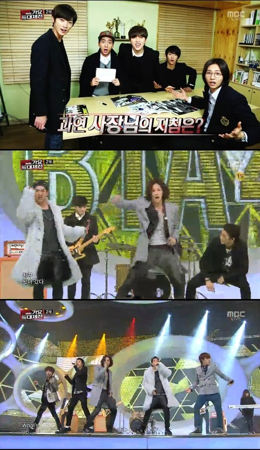 MBC 가요대제전 B1A4