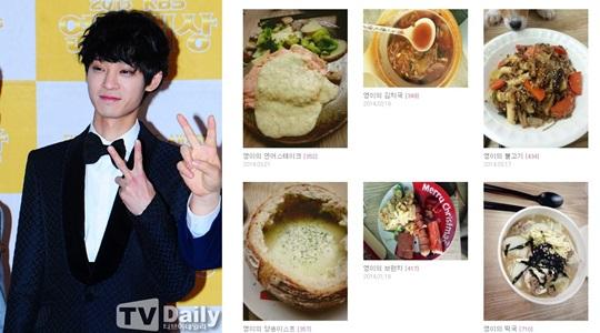 정준영 블로그
