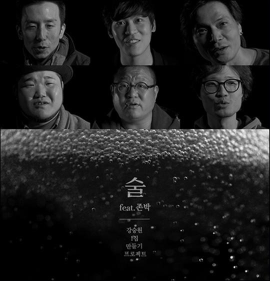 강승원 프로젝트 앨범