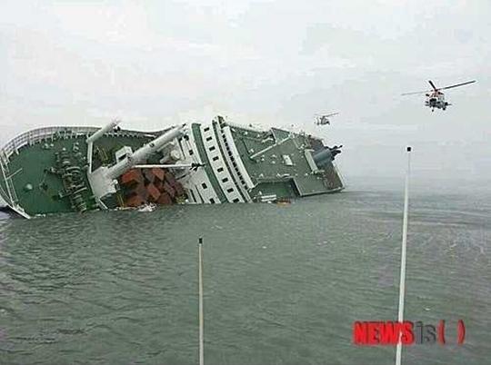 오대양 사건, 세월호 침몰 사고