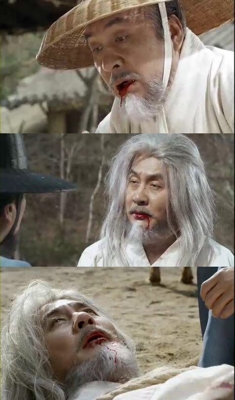정도전 이인임 박영규