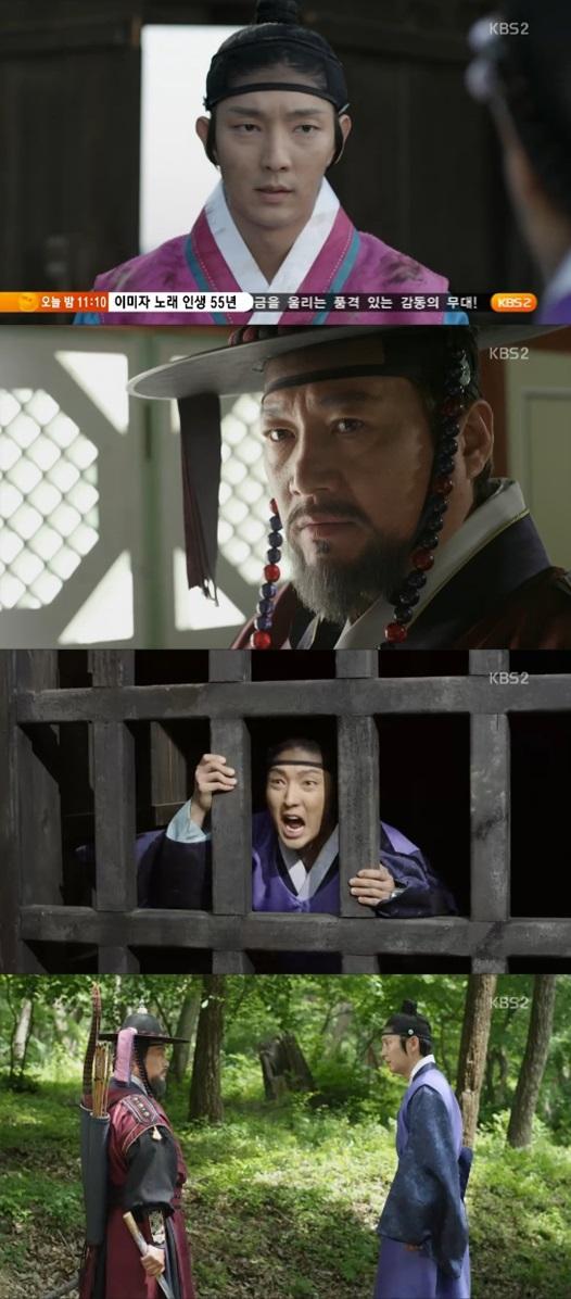 조선총잡이 이준기 최재성 김현수