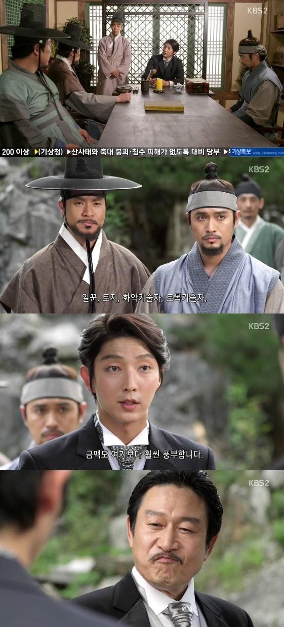 조선 총잡이