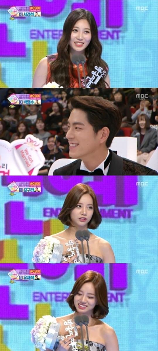 2014 MBC 방송연예대상 혜리 유라
