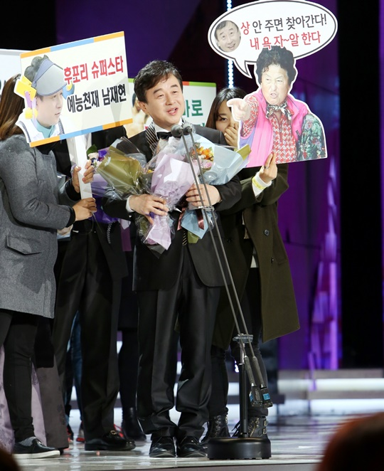 SBS 연예대상 2014