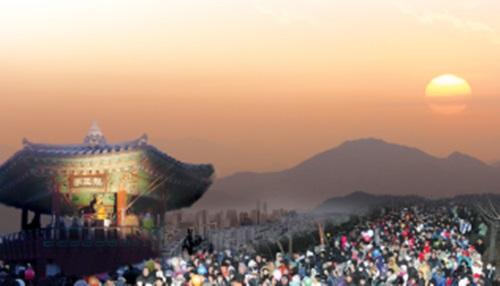 서울 시내 해돋이 명당
