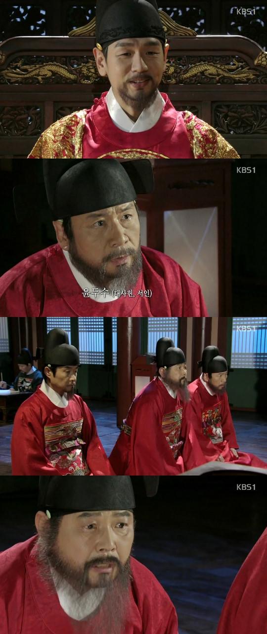 징비록 선조 김태우