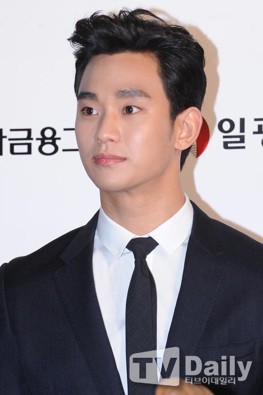 김수현 프로듀사