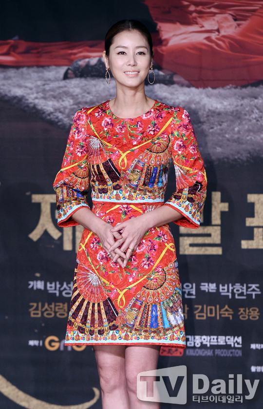 여왕의 꽃 김성령 아들 박신혜