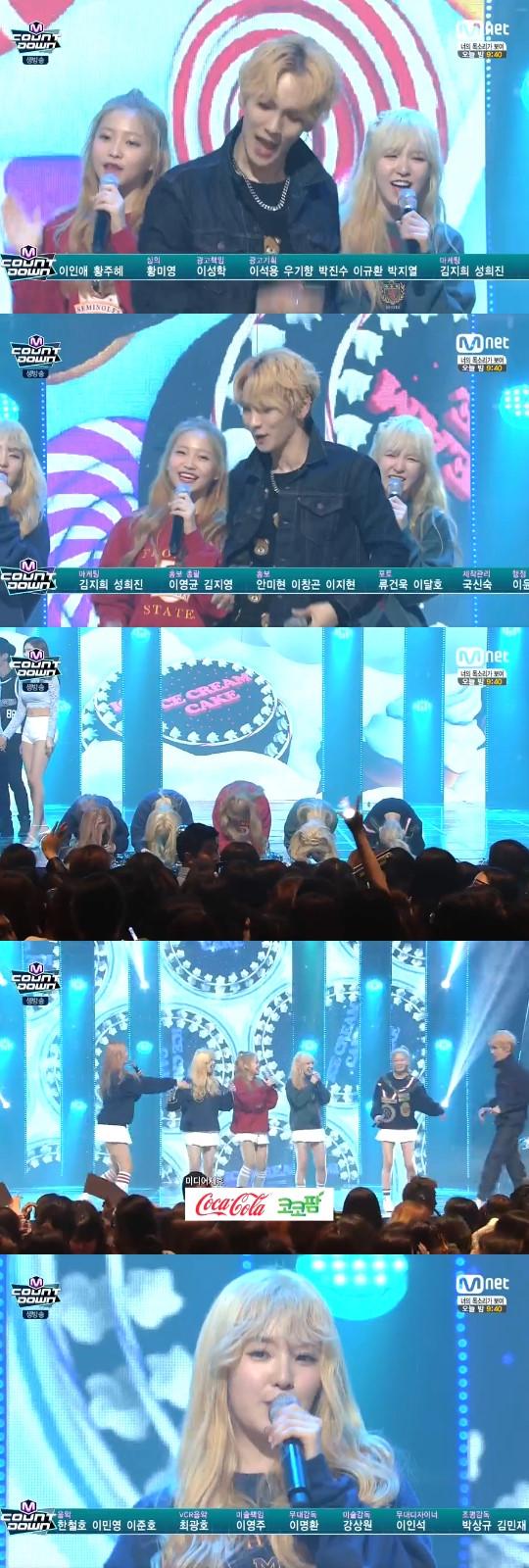레드벨벳 1위 엠카운트다운