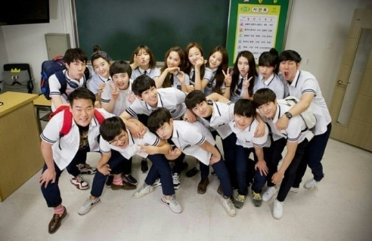후아유-학교2015