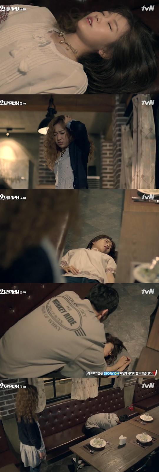 박보영 조정석 오 나의 귀신님
