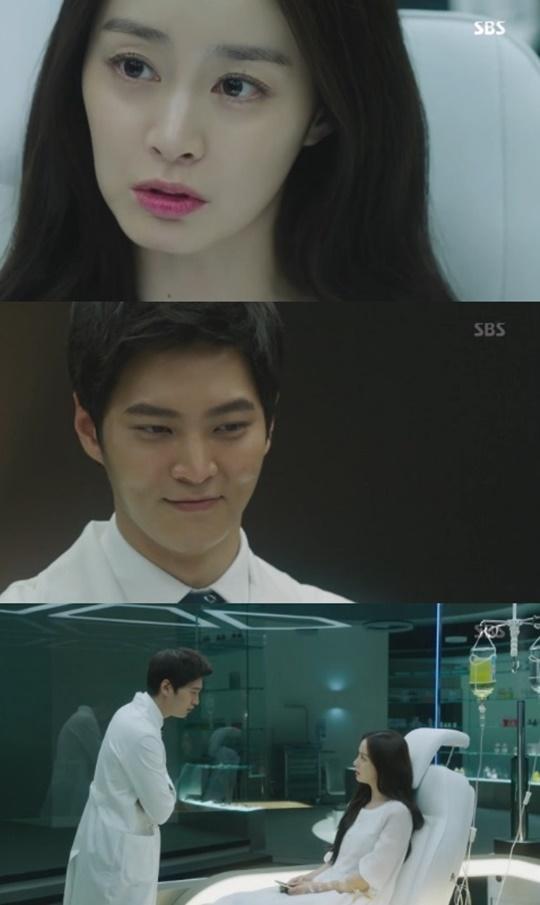 용팔이 시청률 용팔이 주원 김태희