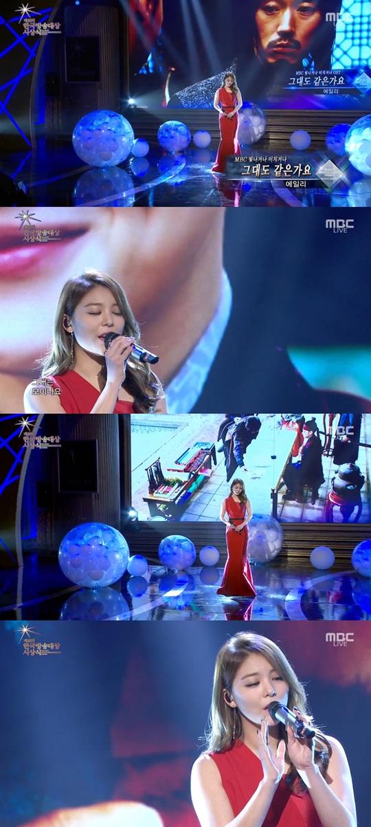 42회 한국방송대상 축하무대 에일리