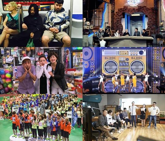 MBC 추석 시청률 1위