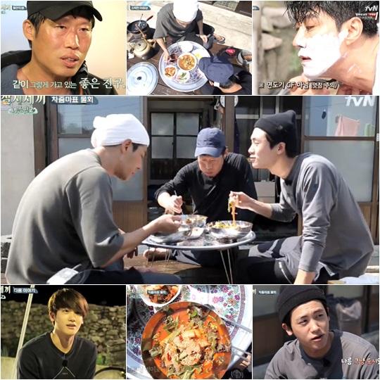 삼시세끼 어촌편 시즌2 차승원 유해진 박형식