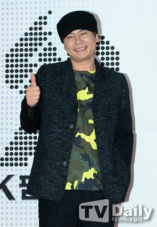 YG 양현석 건축법 위반 혐의 불구속 입건 검찰 송치