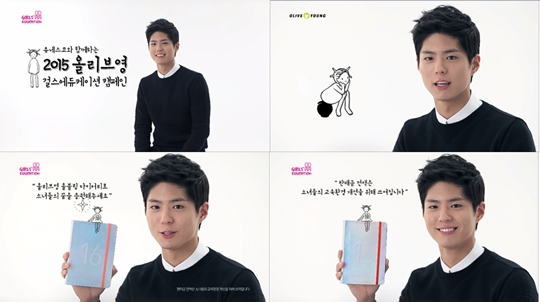 응답하라 1988 박보검