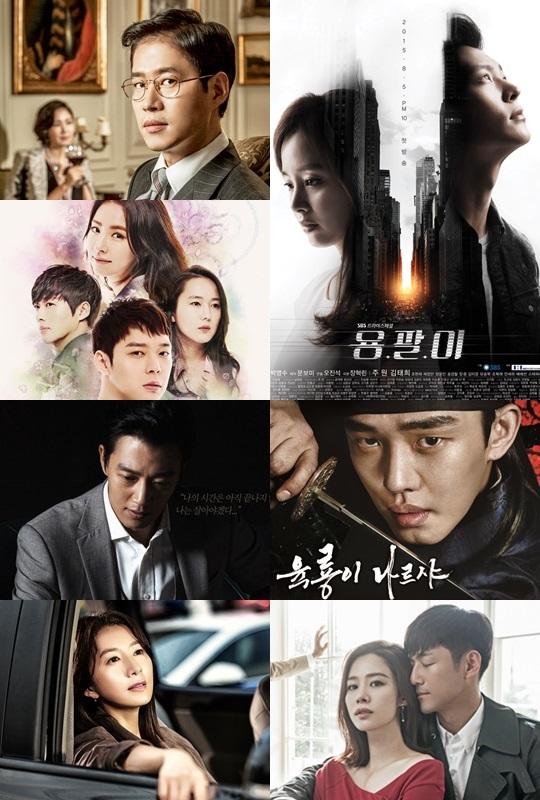2015 SBS 드라마 걸작선