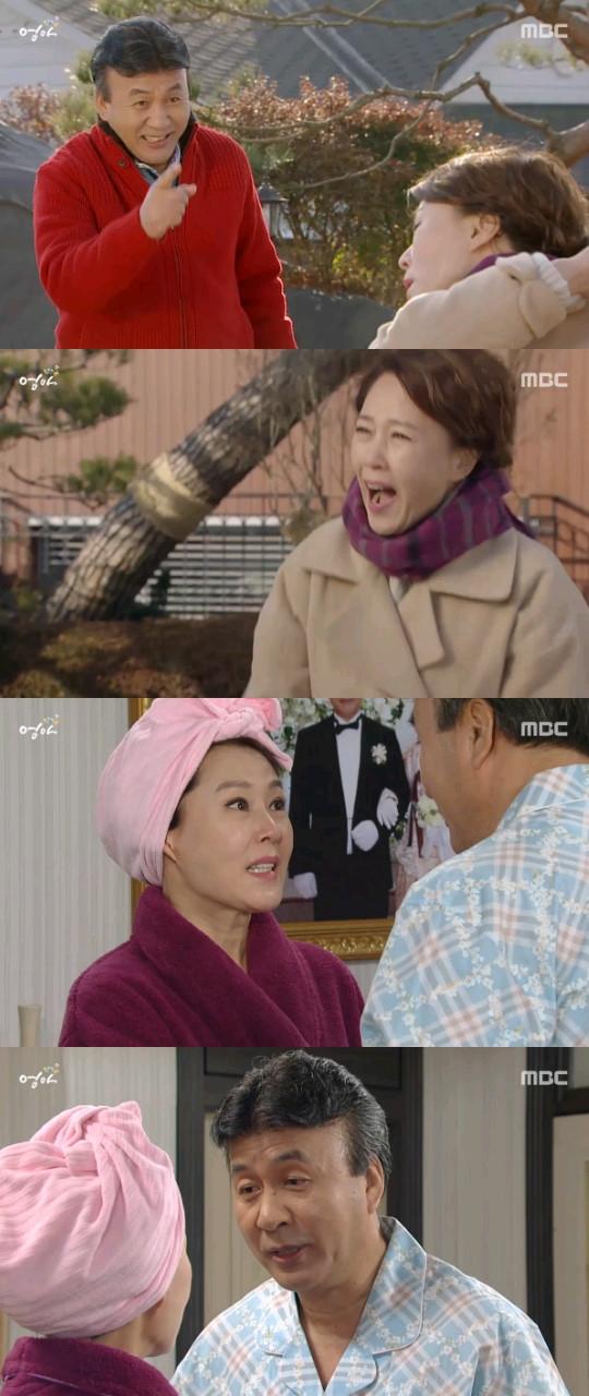 엄마 차화연 박영규