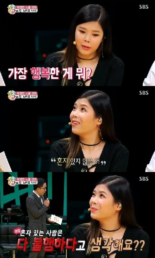 힐링캠프 시청률 힐링캠프 종영 이수 린 결혼