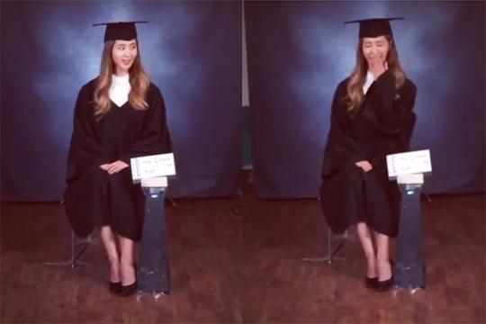 소녀시대 유리 수영 중앙대 졸업
