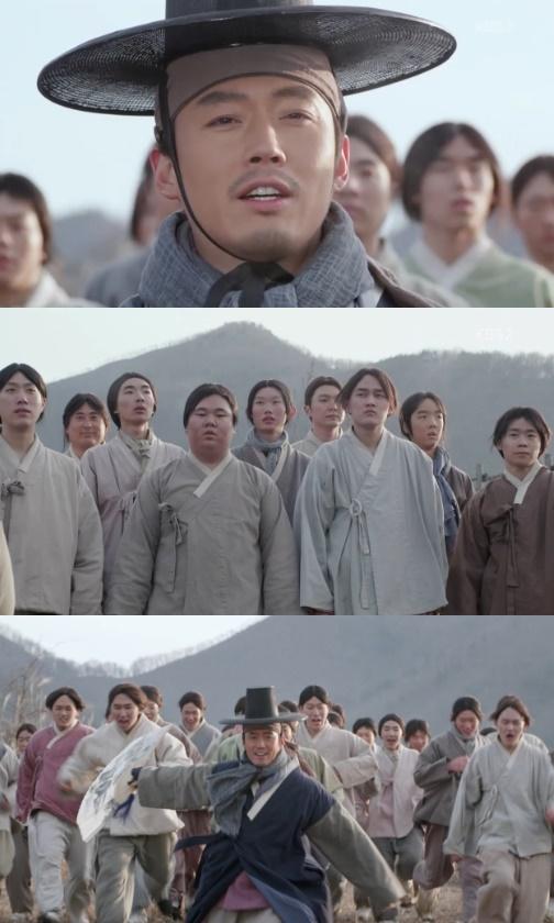 장사의 신 객주 2015 마지막회 시청률