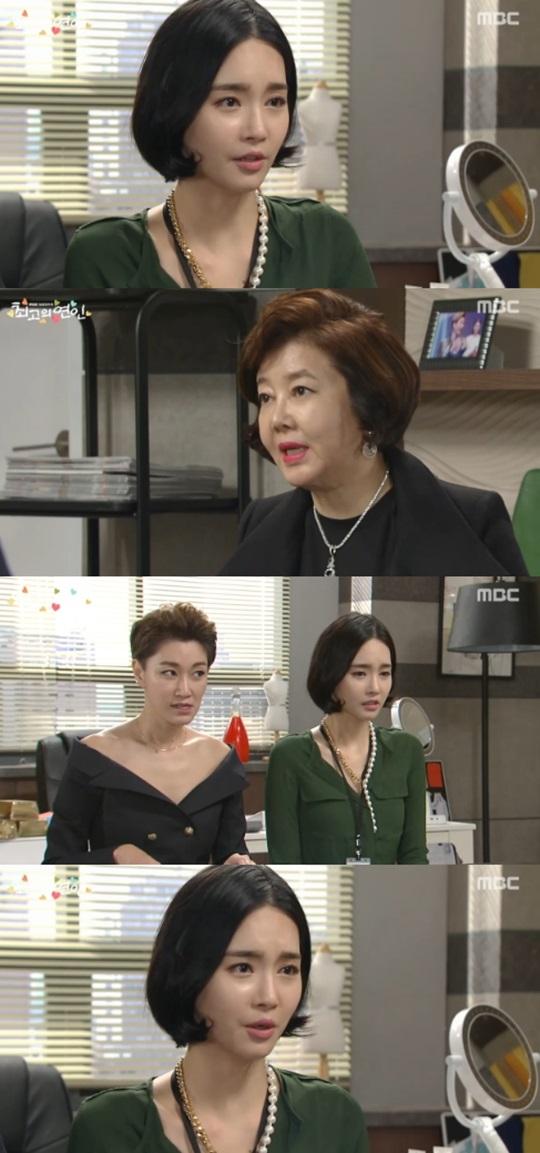 최고의연인 김영란 김유미