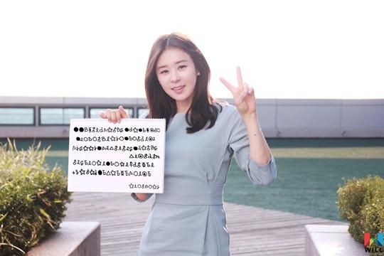 화려한유혹 최강희 종영소감