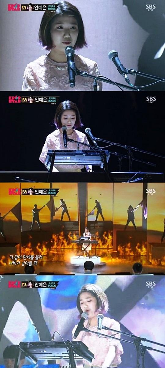 K팝스타5 안예은 첫 생방송 자작곡 봄이 온다면 심사평 극찬