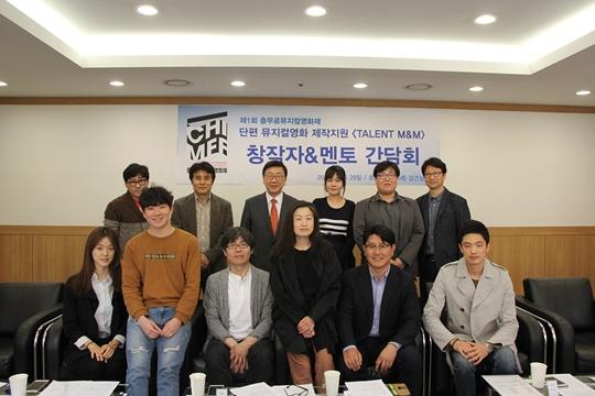 제1회 충무로뮤지컬영화제, CHIMFF 2016