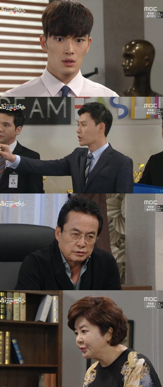'최고의 연인' 곽희성 파양 위기, 덫에 단단히 걸렸다