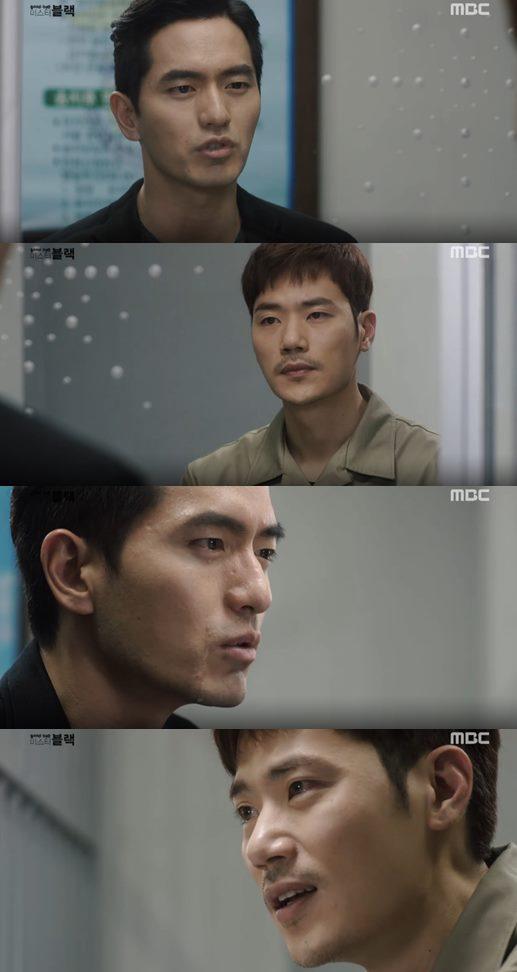 굿바이 미스터 블랙 이진욱 문채원
