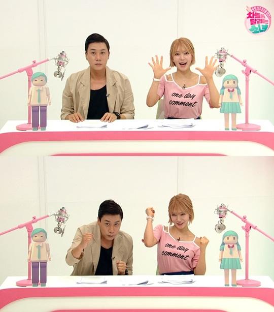 AOA 초아 이상민 차트를 달리는 소녀