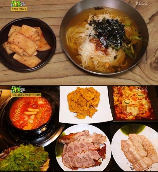 천원 국수 2tv 저녁 생생정보
