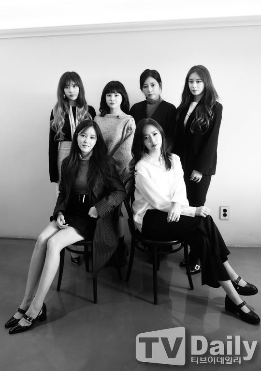 티아라 컴백