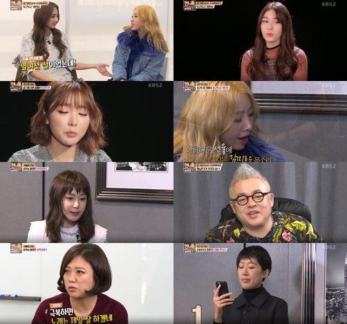언니들의 슬램덩크2 전소미 한채영 공민지