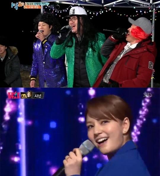 1박2일(위) K팝스타6 샤넌(아래)
