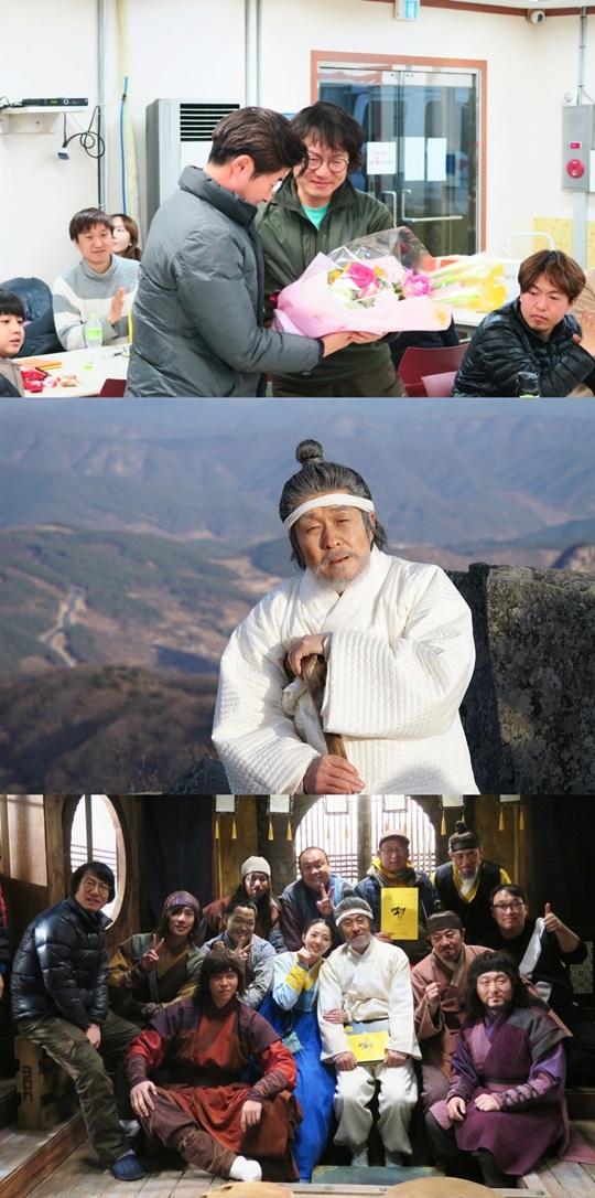 역적 김상중 아모개