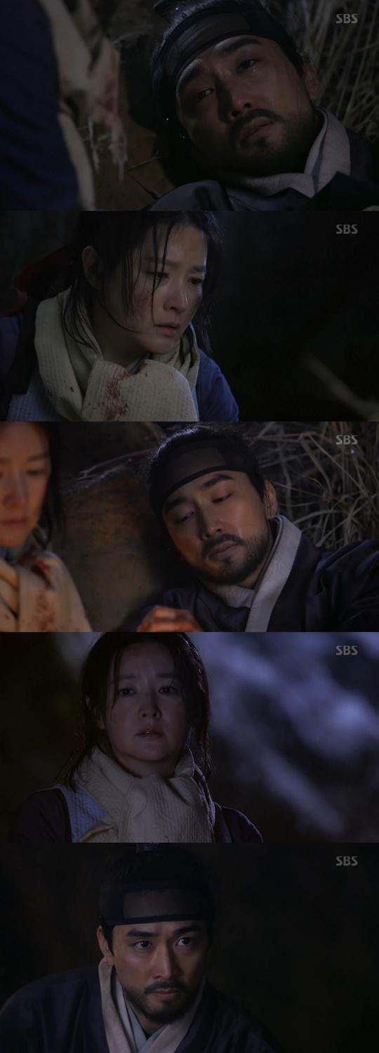 사임당, 빛의 일기 송승헌 이영애