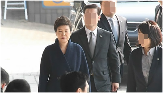 박근혜 검찰 출석