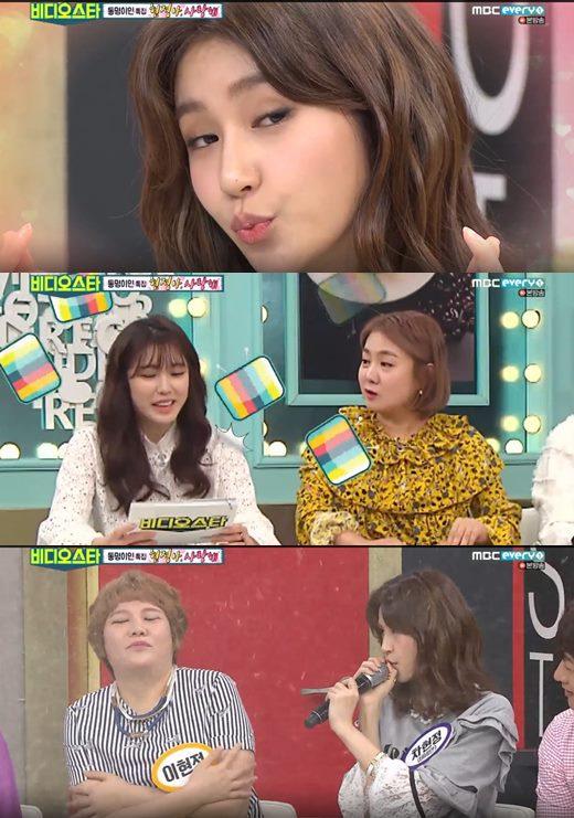 비디오스타 비비안 차현정 소녀시대 유리