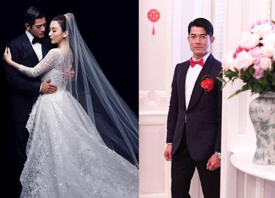 곽부성 팡위안 결혼