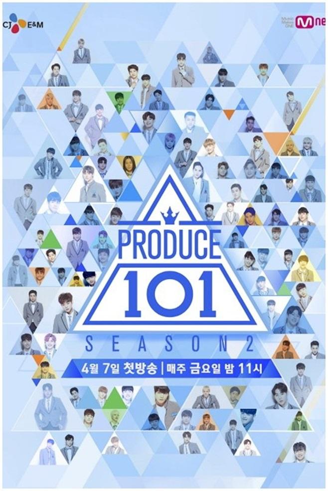 프로듀스 101 시즌2 포스터