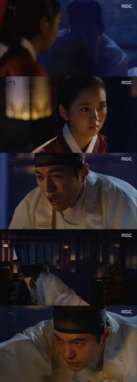 군주 인피니트 엘, 김소현