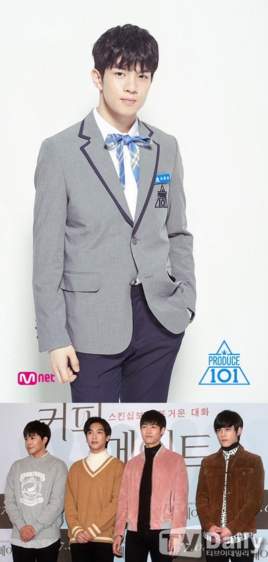 엔플라잉 유회승 새멤버 합류, 프로듀스 101 시즌2
