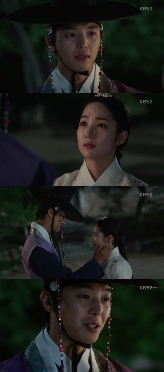 7일의 왕비 연우진 박민영