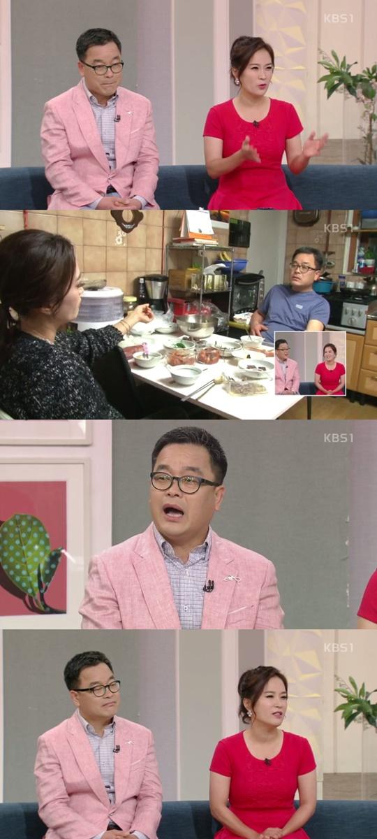 인간극장 아침마당 김정연 김종연